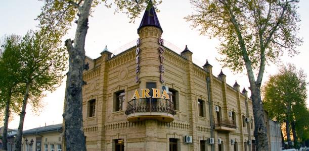 Arba Hotel Samarkand, Book Arba hotel in samarkand