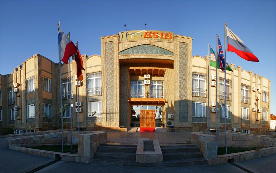 Asia Samarkand Hotel, book Asia Samarkand hotel
